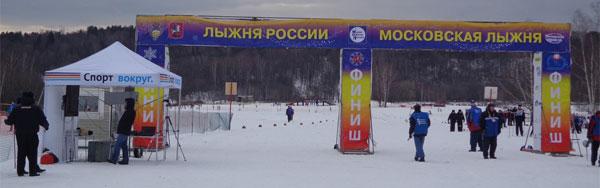 финиш на московской лыжне