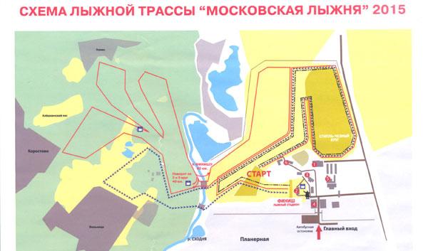 план Московской лыжни 2015